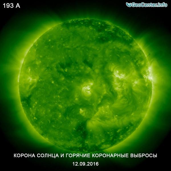 Странное поведение солнечной активности 12 сентября 2016
