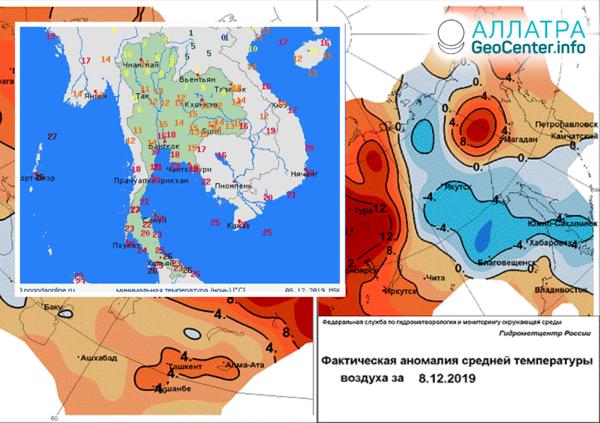 Anomálne počasie vo svete, december 2019