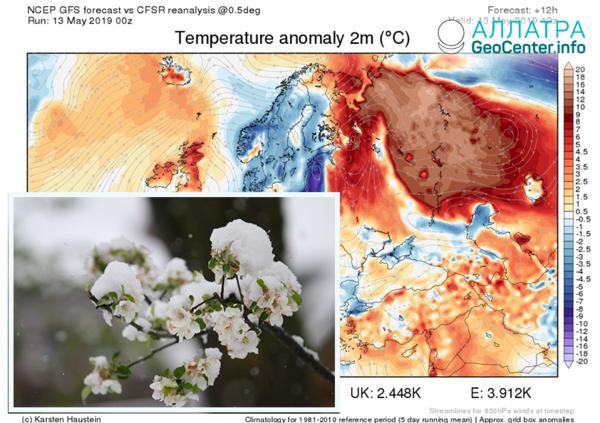 Аномальная погода в мире, первая половина мая 2019