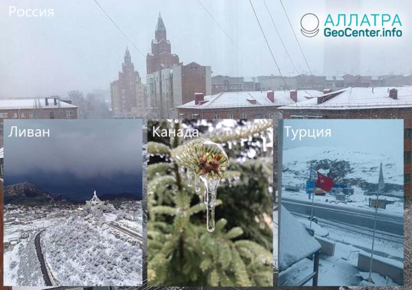 Аномальная погода. Жара и снегопады, 15-30 апреля 2019