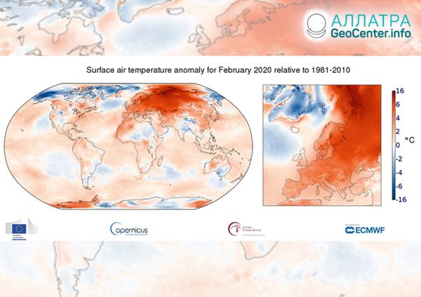 Аномально теплая зима в Европе, 2019/2020 гг.