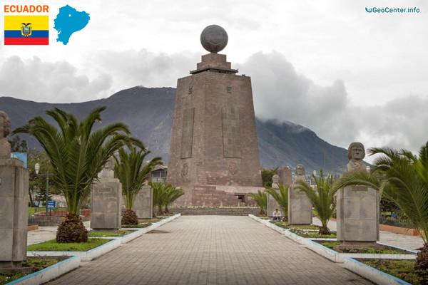 Продолжительные ливни и землетрясение в Эквадоре