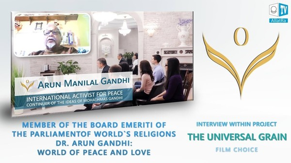 Dr. Arun Gandhi, member of The Board Emeriti of The Parliament of World`s Religions: World of peace and love