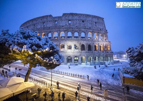 Зимняя сказка в Риме, февраль 2018 года