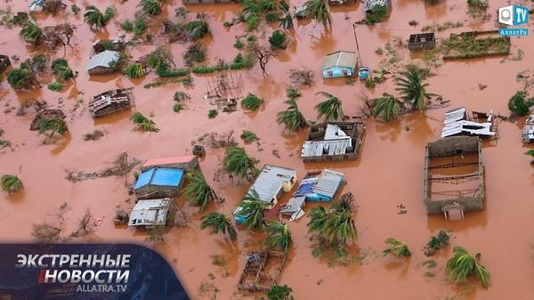 КАТАКЛИЗМЫ СЕЙЧАС! Мощнейший циклон ИДАЙ. Наводнения. Лесные пожары. Африка, Америка, Европа, Турция