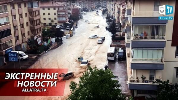 Климат 2021: мощные наводнения и штормы в Европе. Аномальные снегопады и рекорды температур в мире