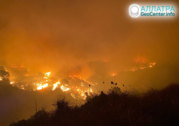 Лесные пожары, начало сентября 2021
