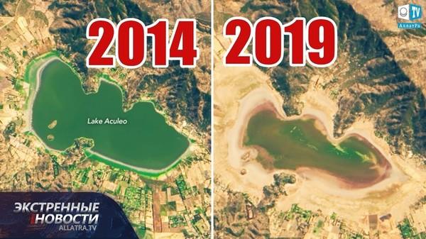 МИР стремительно МЕНЯЕТСЯ. ЧТО нас ждёт ДАЛЬШЕ? Аномалии климата, БЕЖЕНЦЫ. Перу, Корея, Израиль
