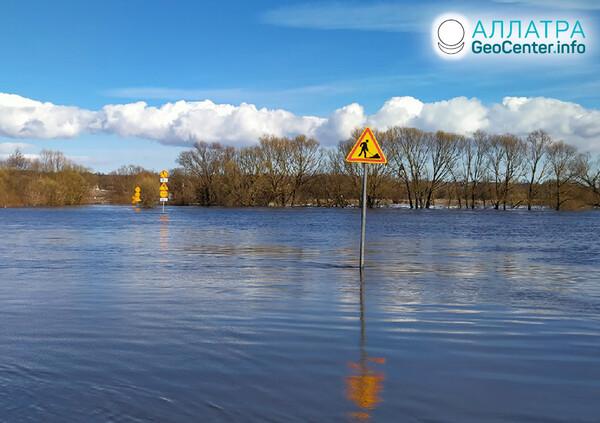 Záplavy na planéte v prvej dekáde apríla 2021