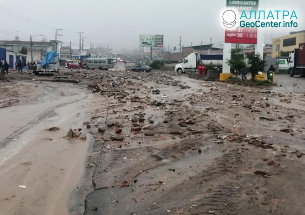Наводнение в Перу, март 2020