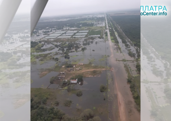 Záplavy a zemetrasenie v Argentíne, máj 2019