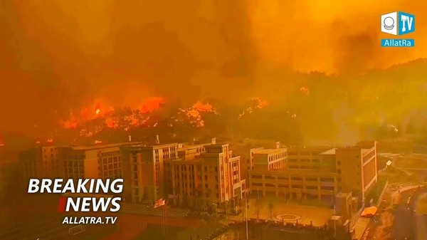 Disaster in China! Fire and sandstorm. Floods in Indonesia, Spain and Saudi Arabia