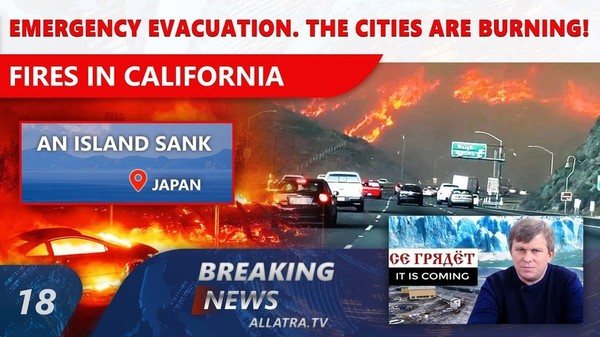 FIRES IN CALIFORNIA: emergency evacuation. The cities are burning! An island sinks in JAPAN