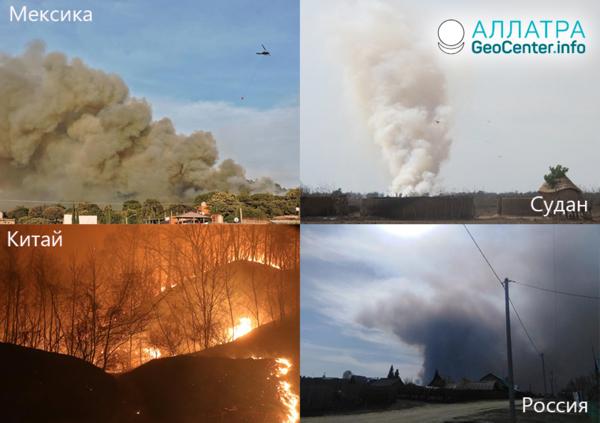 Prírodné požiare, prvá polovica mája 2019