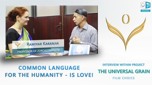Professor Ramiyar Karanja: The common language of mankind - is Love!