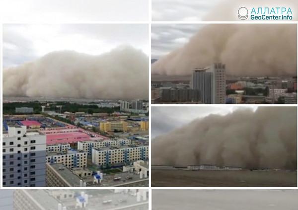 Провинция Ганьсу во власти песчаной бури. Китай, 25 ноября 2018