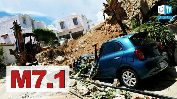 Režim NOUZOVÉ situace. Zemětřesení v Mexiku. HISTORICKÉ záplavy ve Francii a USA