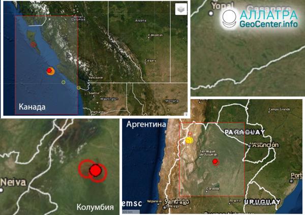 Серия мощных землетрясений прокатилась по миру, декабрь 2019