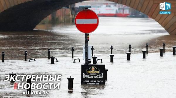 185 бедствий за 21 день → Индонезия! Штормы и наводнения в Англии, Австралии. Озоновые дыры: причины