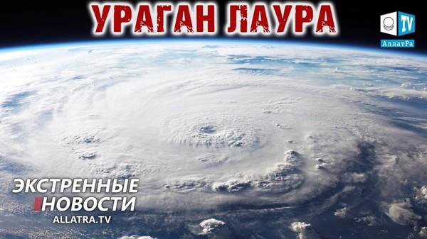 Сильные тайфуны в Японии и Корееи: Бави и Майсак. Африка: масштабные наводнения. Европа и Мексика: разрушительные штормы.