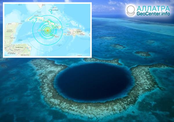 В Карибском море произошло мощное землетрясение, январь 2020 года