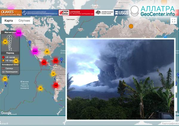 Zemětřesení a sopečné erupce, první polovina května