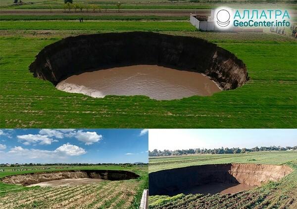 Землетрясения и провалы грунта в начале июня 2021 года